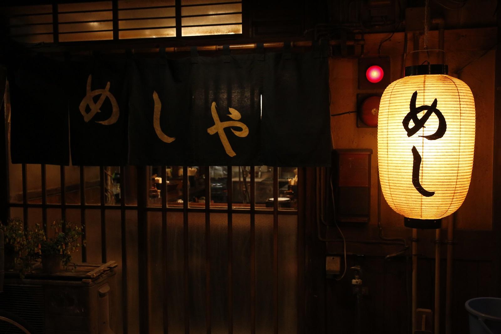 预告片 | 经典归来,《深夜食堂:东京故事》10月20日首播-乌贼派