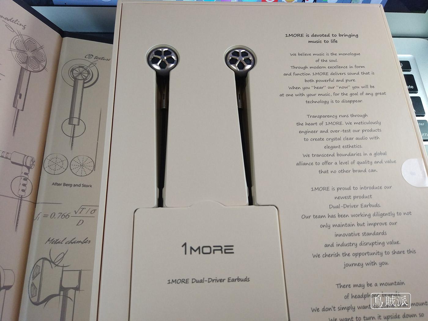 不只是金属质感不错,万魔 1 MORE E1008 双单元耳塞式耳机体验-乌贼派
