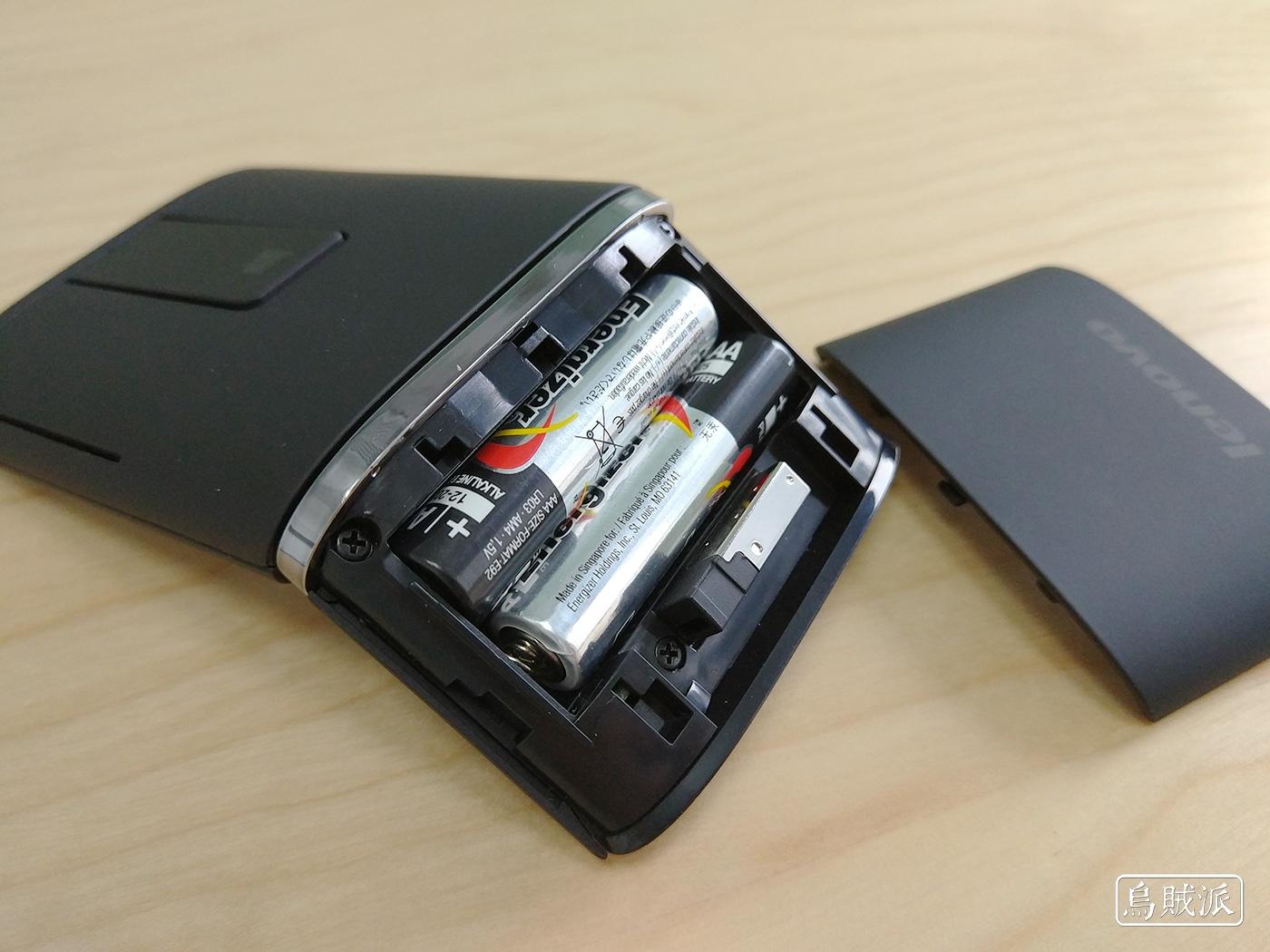 联想 N700 的电池仓